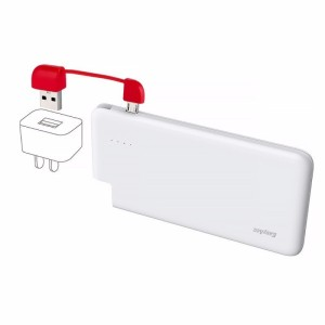 Power-Bank-With-Built-In-Cable