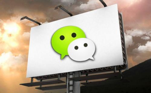 best_free_social_app_for_iPhone:wechat