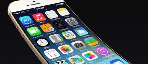 iPhone8_will_be_thinner