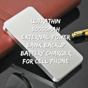 50000mAh_power_bank