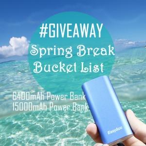 Giveaway-EasyAcc-Power-Bank