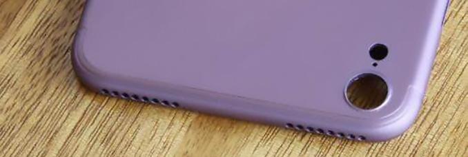 iPhone-7-Proto