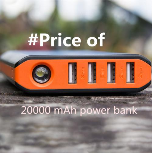 Best 20000 mAh Power Bank Price