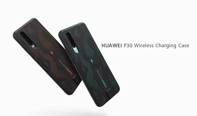 Will the Huawei P30 or P30 Pro support wireless charging 3