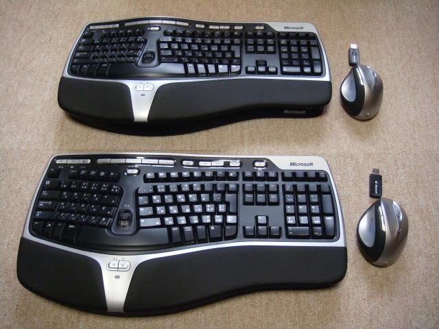 microsoft_natural_ergonomic_desktop_7000_combo