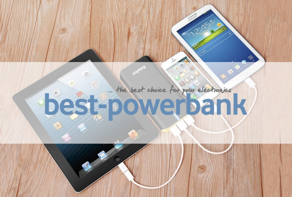 what_portable_backup_battery_charger_is considered_the_best
